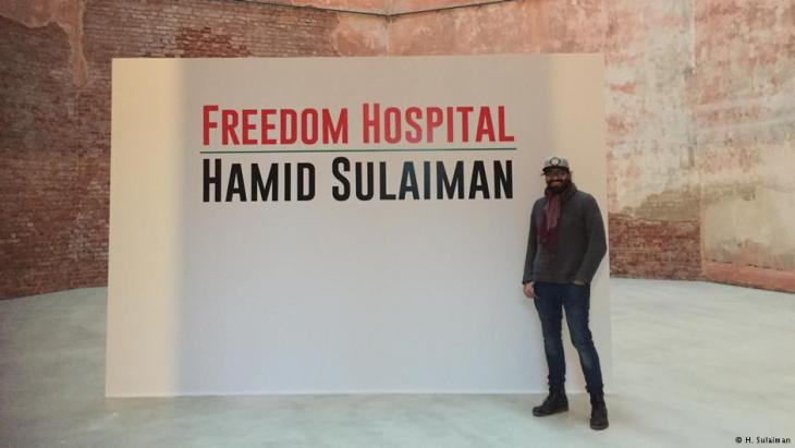Berlin is currently hosting an exhibition on Hamid Sulaiman′s comic novel (photo: H. Sulaiman)