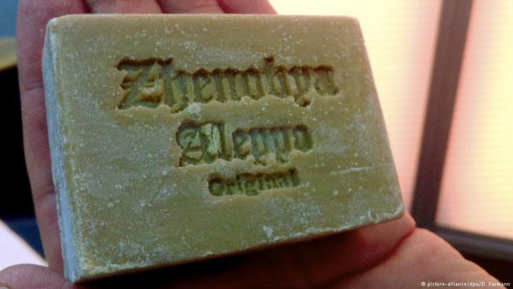 Aleppo soap at an organic fair in Nuremberg in 2016 (photo: dpa/picture-alliance)