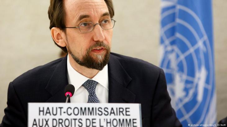 UN High Commissioner for Human Rights, Zeid Ra′ad Al Hussein (photo: picture-alliance/dpa)