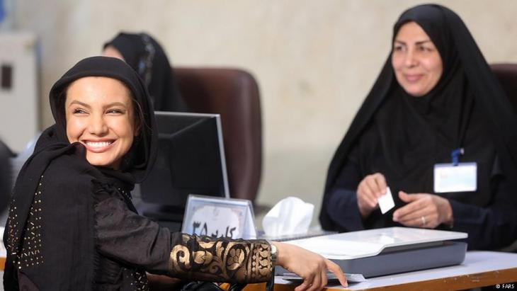 A young woman registers as a candidate in the Iranian presidential election (photo: FARS)