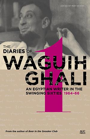 """""""The Diaries of Waguih Ghali: An Egyptian Writer in the Swinging Sixties, Volume 1"""" (published by AUC Press)"""