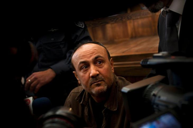 Arrested Fatah leader Marwan Barghouti (photo: AP)