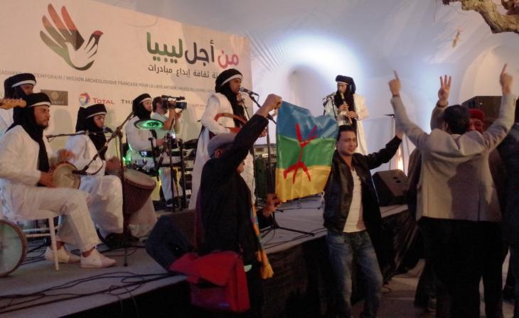 """Concert by the collective ″Passionate about the Tuareg″ at the French cultural centre in Tunis on 12 March 2017, as part of the event """"Pour la Libye"""" (photo: Valerie Stocker)"""