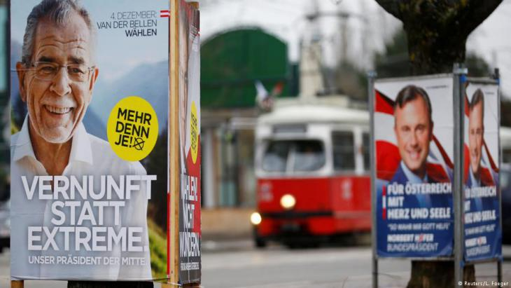 Posters from the Austrian presidential election campaign in 2016 (photo: Reuters)