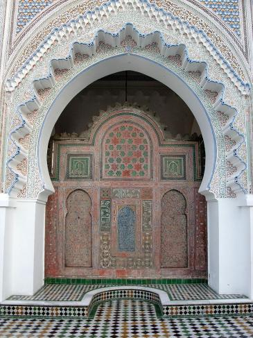 Entrance to Al Qarawiyyin University in the Moroccan town of Fez (photo: Anderson Sady/Wikipedia)