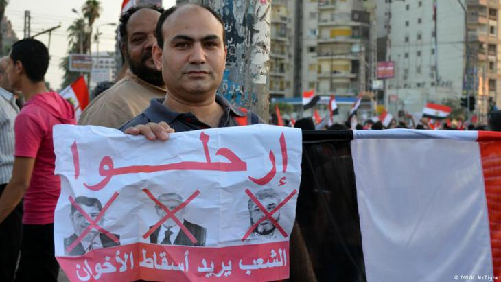 Morsi′s opponents on Tahrir Square in Cairo following the military putsch in 2013 (photo: DW)