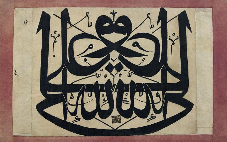 Arabic calligraphy by Mahmoud Ibrahim (photo: Public Domain, Library of Congress)