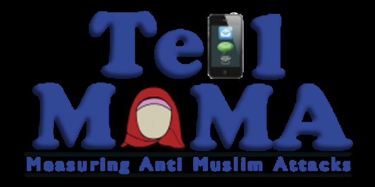 """""""Tell Mama"""" UK logo (source: Wikipedia)"""