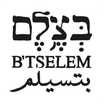 B′Tselem logo (photo: Twitter)