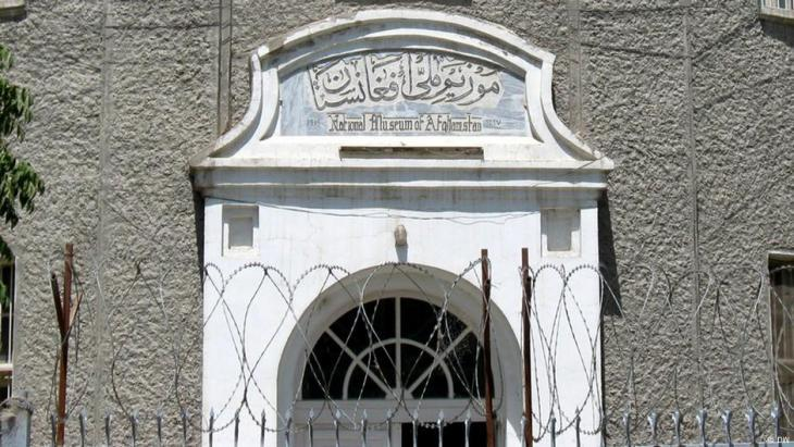 Entrance to the Afghan National Museum (photo: DW)
