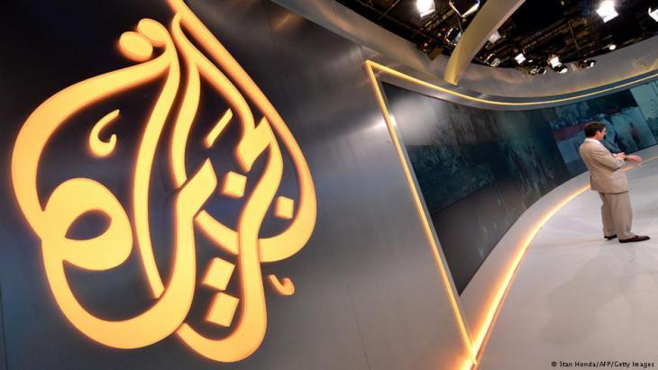 Al-Jazeera television studios (photo: AFP/Getty Images)