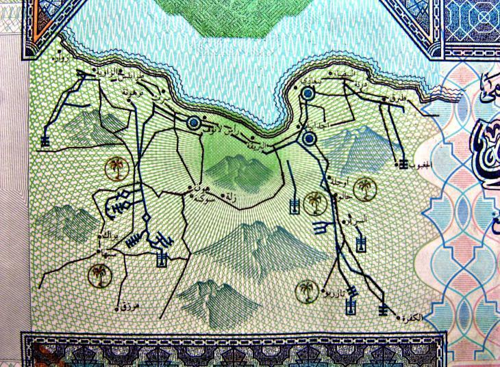 Map of the GMMR project on a Libyan 20 dinar note (photo: Victor Korniyenko/Wikimedia)