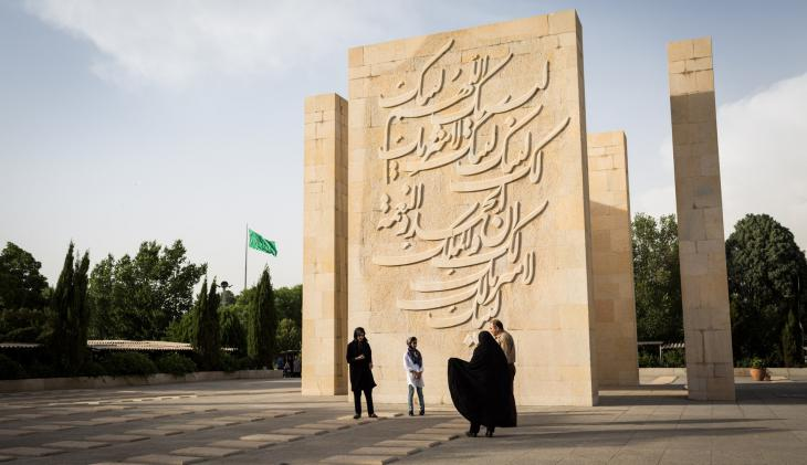 Shrine to the fallen in Iran's largest cemetery, Behesht-e Zahra, literally 'Paradise of Zahra' (photo: Philipp Breu)