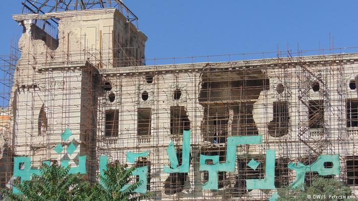 Darul Aman Palace with the slogan ″We can do it″ (photo: DW/S. Petersmann)