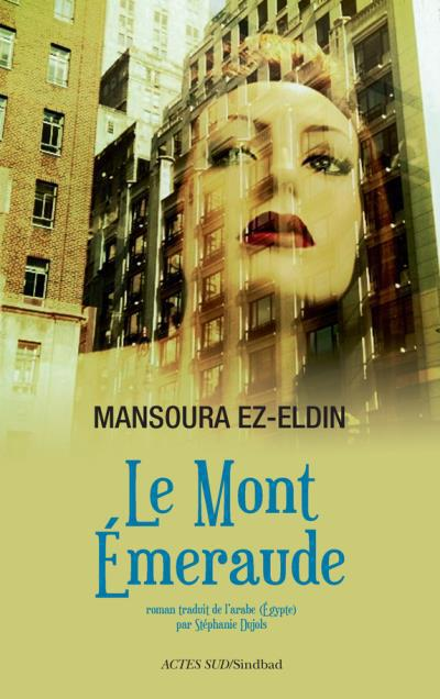 Cover of Ez-Eldin′s latest novel ″Jabal al-Zumurrud″, in French translation as ″Le Mont Emeraude″ (published by ACTES SUD/Sindbad)
