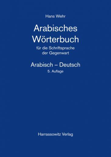 Arabic-German dictionary by Hans Wehr (published by Harrassowitz)