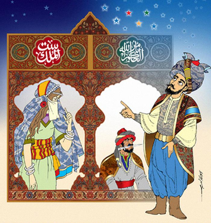 Stylised image of Sitt al-Mulk (source: raseef22)