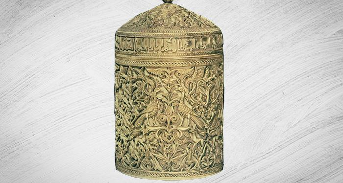 The Caliph′s gift to Subh after the birth of their first son in 966 (source: National Archaeological Museum of Spain in Madrid)