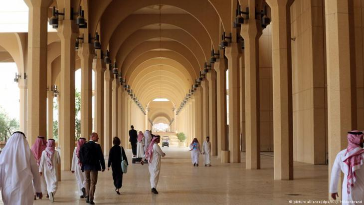 King Saud University in Riyadh (photo: picture-alliance/dpa)