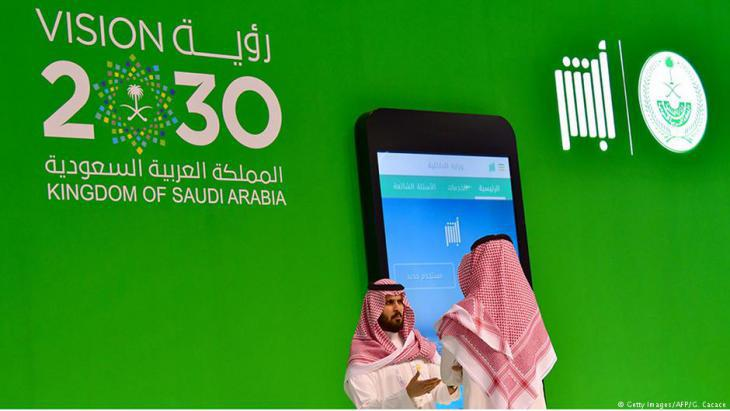 Saudi Arabia′s Vision 2030 (photo: Getty Images/AFP)