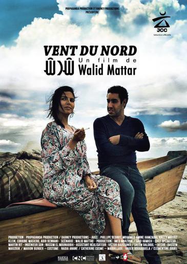 "Poster advertising Walid Mattar′s ""Vent du Nord"""