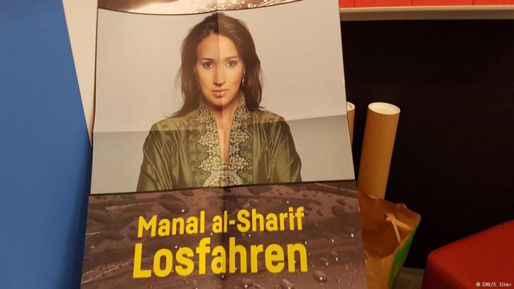 Portrait of Manal al-Sharif at her book launch during the 2017 Frankfurt Book Fair (photo: DW)