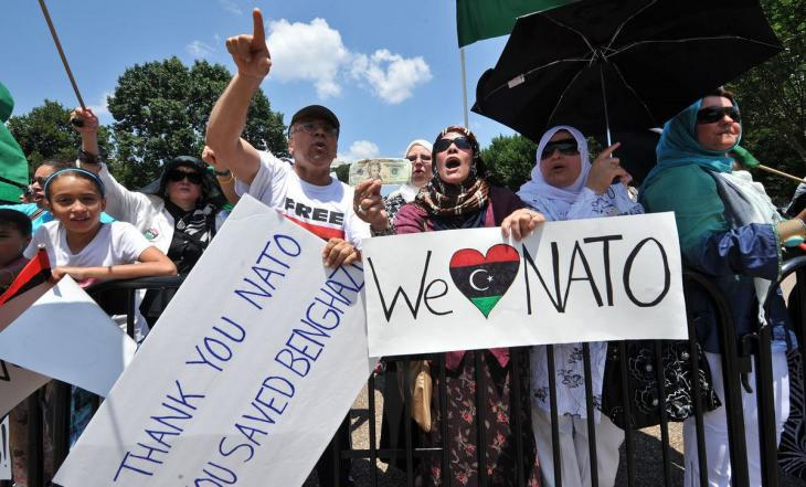 Gaddafi opponents demonstrate in front of the White House, Washington on 09.07.2011 (photo: AFP/Getty Images)