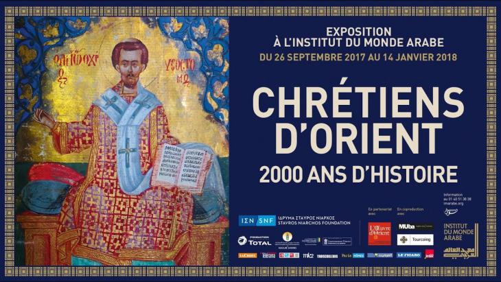 "Poster advertising ""Christians of the Orient"" exhibition hosted by L'Institut du Monde Arabe in Paris (source: imarabe.org)"