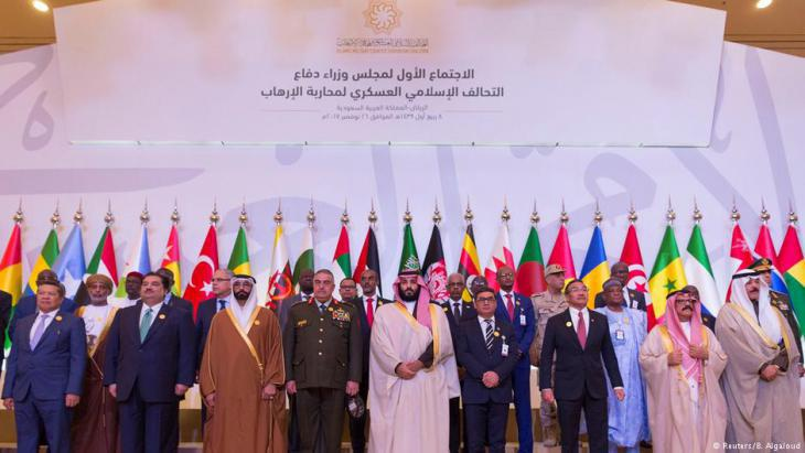 Riyadh conference on forming an Islamic anti-terrorism coalition, 26.11.2017 (photo: Reuters)