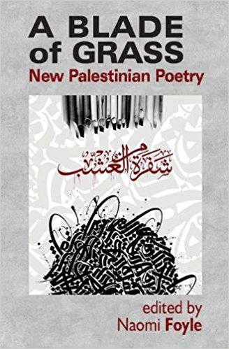 """A Blade of Grass: New Palestinian poetry"" edited by Naomi Foyle and featuring poems and artwork by Farid Bitar and others (published by Smokestack Books)"