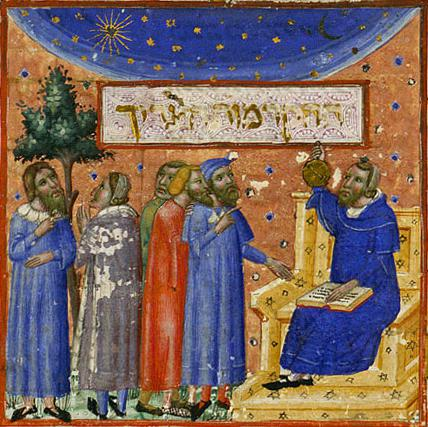 """Illustrated manuscript dating from 1347 showing Maimonides teaching """"the measure of man"""" (source: Wikipedia; public domain)"""