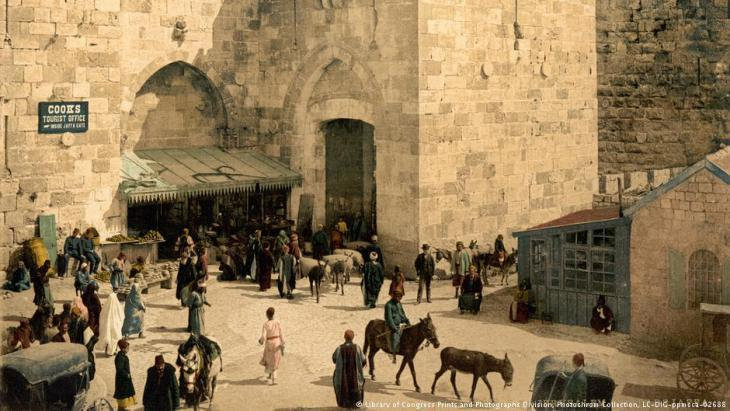 "Exhibit from the exhibition ""Welcome to Jerusalem"" (source: see watermark)"