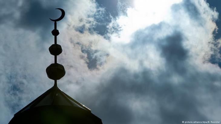 The roof of a mosque in Germany (photo: picture-alliance/dpa)