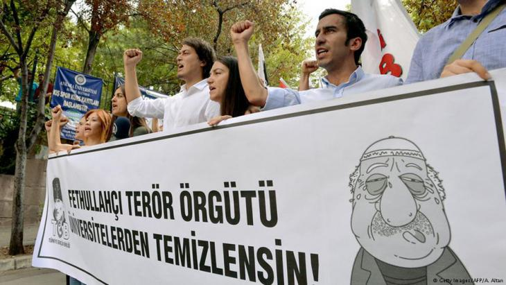 Students and AKP supporters take part in an anti-Gulen movement demonstration, Ankara, July 2016 (photo: Getty Images/AFP/A. Altan)