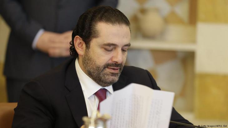 Prime Minister Saad al-Hariri of Lebanon annoucing the reversal of his resignation on 5 December (photo: Getty Images/AFP)