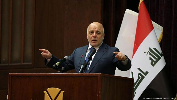 Haider al-Abadi announces victory over IS during a press conference on 9 December 2017 (photo: picture-alliance/AP)