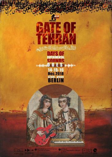 "Event poster ""Gate of Tehran – Days of Experimental Sounds"""