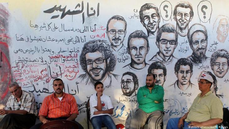 Graffiti near to Tahrir Square in Cairo showing activists of the 2011 revolution (photo: picture-alliance/dpa)