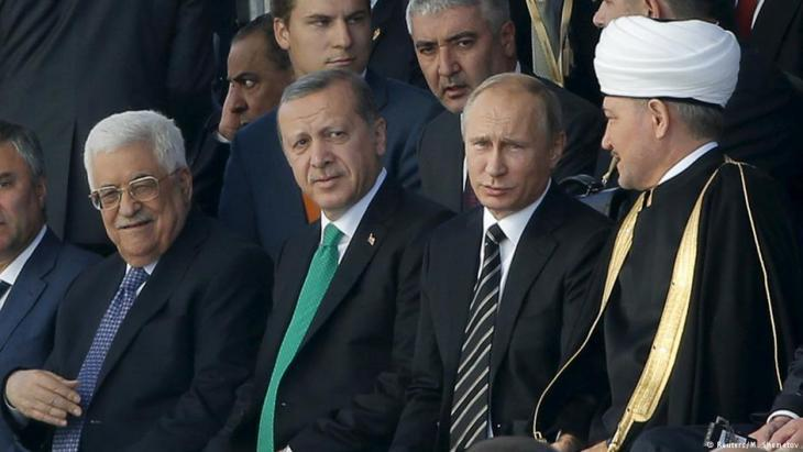 Mahmoud Abbas, Recep Tayyip Erdogan and Vladimir Putin at the opening of the Moscow Jum'ah (Cathedral) Mosque in 2015 (photo: Reuters)