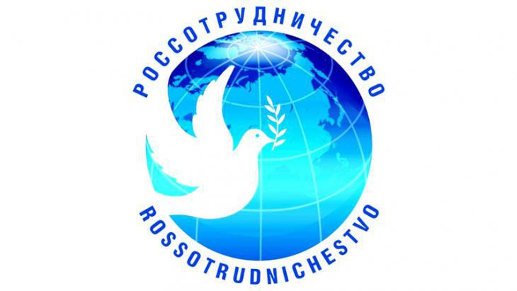 The Rossotrudnichestvo logo