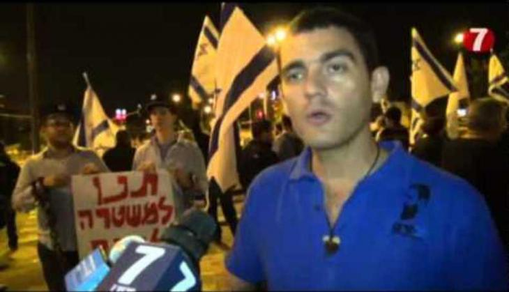 "Supporters of nationalist civil society organisation ""Im Tirtzu"" (source: YouTube)"