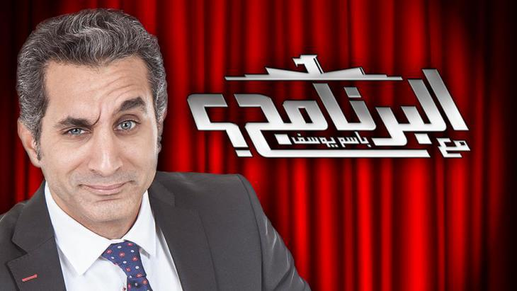 Deutsche Welle TV logo for ″AlBarnameg″ with the Egyptian satirist Bassem Youssef (photo: DW)