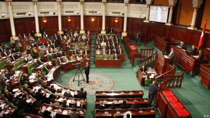Tunisian parliament in Tunis (photo: AP)