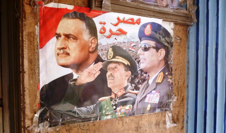 An election poster for Abdul Fattah al-Sisi′s campaign, 2014 in Cairo, showing Nasser (left), Sadat and Sisi (photo: Arian Fariborz)