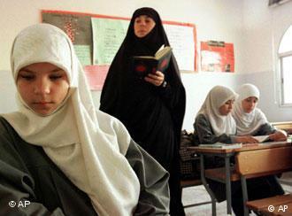 Hezbollah school in Beirut (photo: AP)