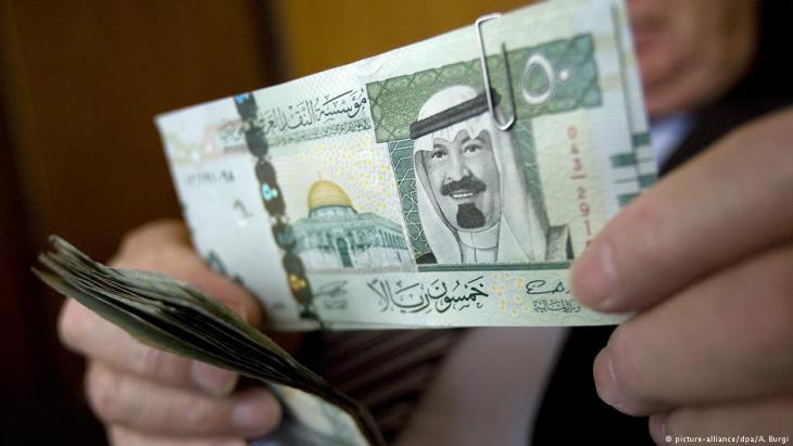 Saudi rials (photo: picture-alliance/dpa)