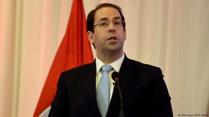 Tunisian Prime Minister Youssef Chahed (photo: Getty Images/AFP)