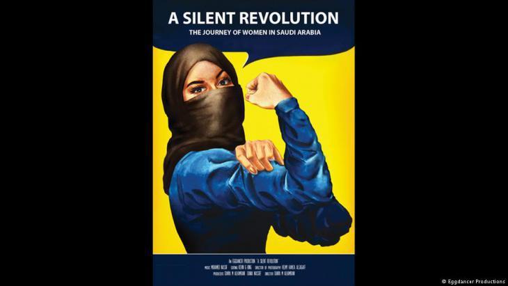 "Film poster ""A Silent Revolution"" (source: Eggdancer Productions)"
