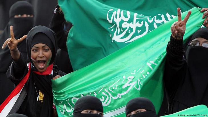 Saudi women at a football match in Jeddah (photo: AFP/Getty Images)