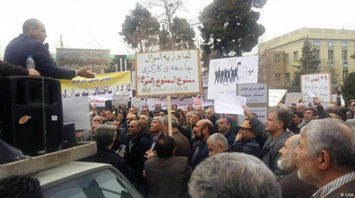 Workers protest against labour laws in Tehran (photo: ILNA)